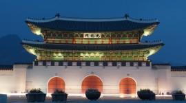 Corea del Sur, Japón & Dubai